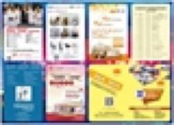 Visit guide advertising